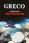 Vista del detalle de Libreria Greco Greek Whitewater