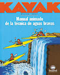Vista del detalle de Libreria Kayak de William Nealy